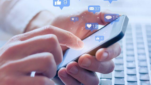 פייסבוק - מטרות, אובג'קטיבים ומודלים של אופטימיזציה